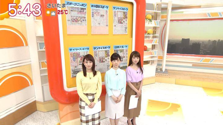 2019年05月16日新井恵理那の画像09枚目