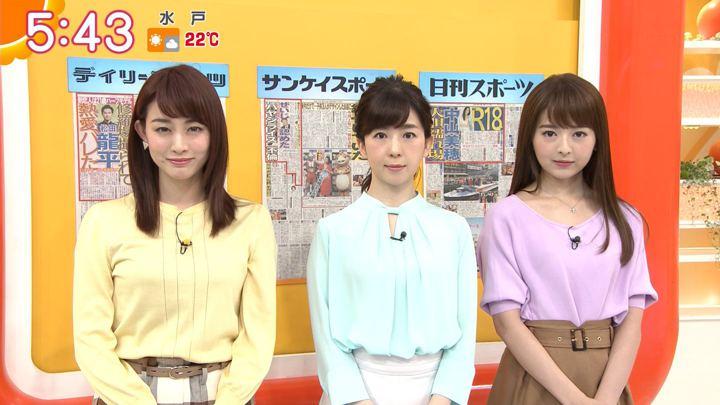 2019年05月16日新井恵理那の画像10枚目