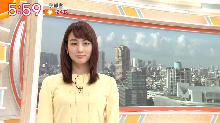 2019年05月16日新井恵理那の画像12枚目
