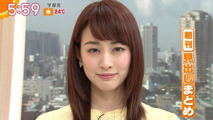 2019年05月16日新井恵理那の画像13枚目
