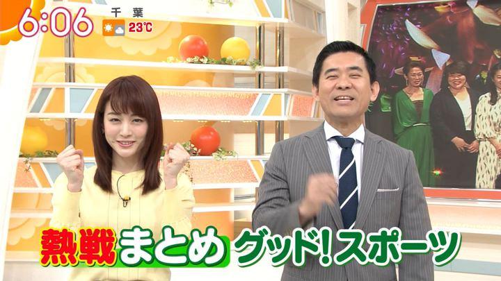 2019年05月16日新井恵理那の画像15枚目