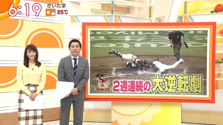 2019年05月16日新井恵理那の画像17枚目