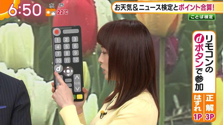 2019年05月16日新井恵理那の画像19枚目