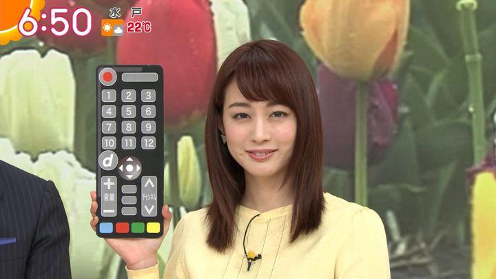 2019年05月16日新井恵理那の画像20枚目