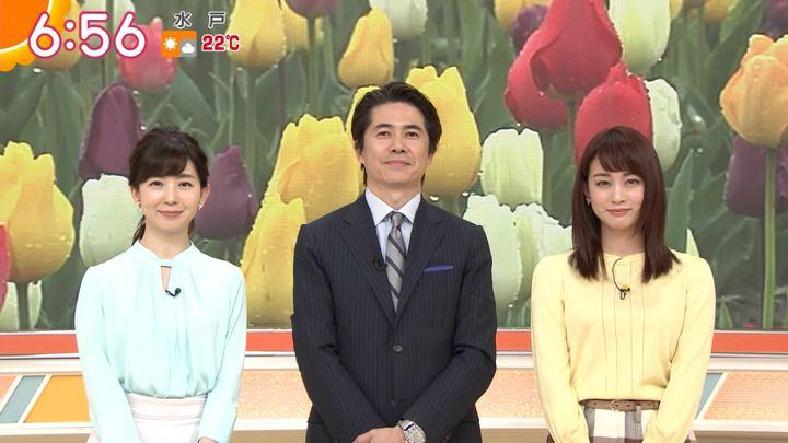 2019年05月16日新井恵理那の画像22枚目
