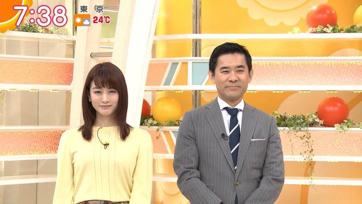 2019年05月16日新井恵理那の画像25枚目