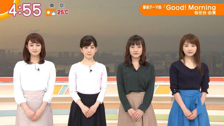 2019年05月17日新井恵理那の画像01枚目