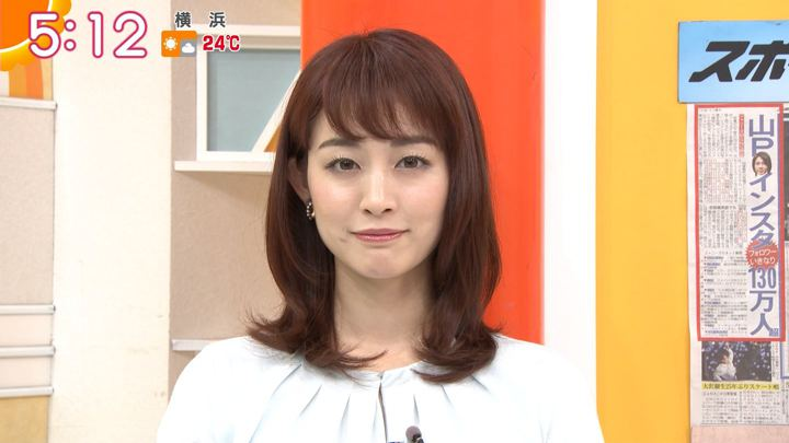 2019年05月17日新井恵理那の画像02枚目
