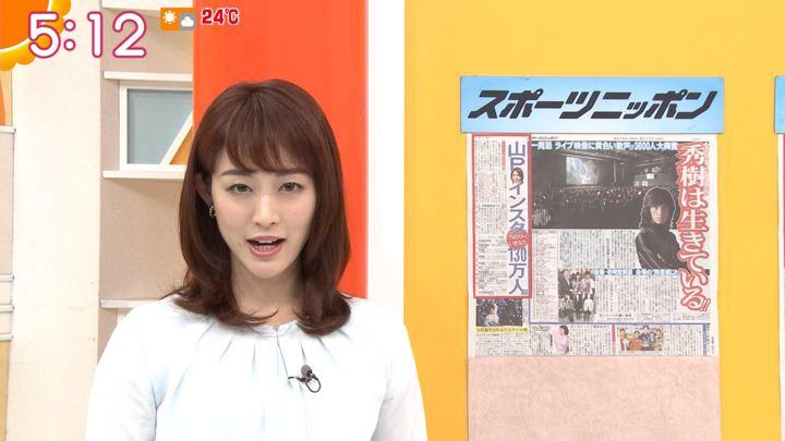 2019年05月17日新井恵理那の画像03枚目