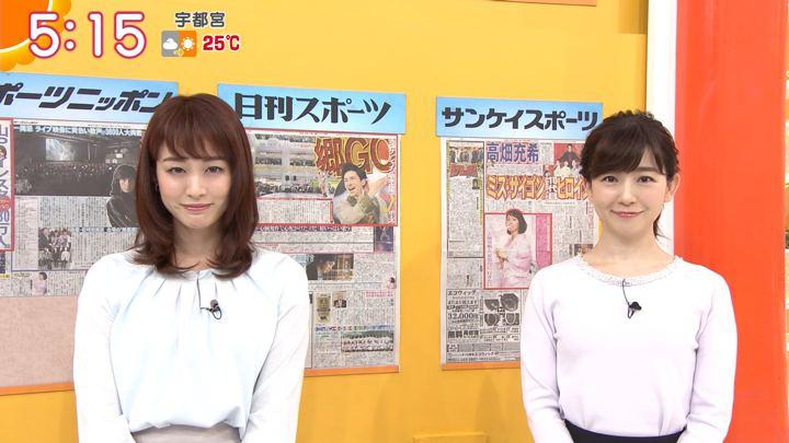 2019年05月17日新井恵理那の画像05枚目