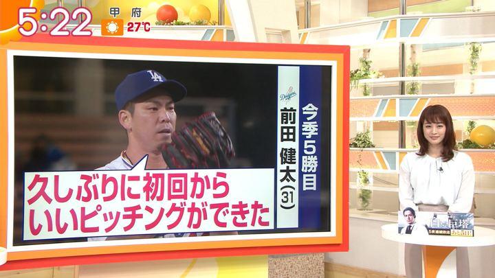 2019年05月17日新井恵理那の画像07枚目
