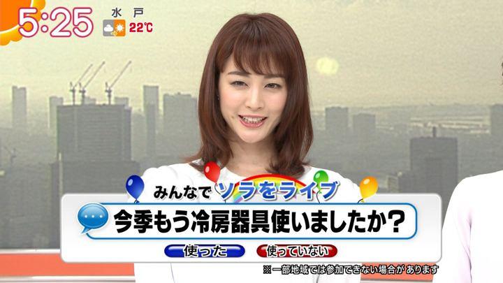 2019年05月17日新井恵理那の画像08枚目