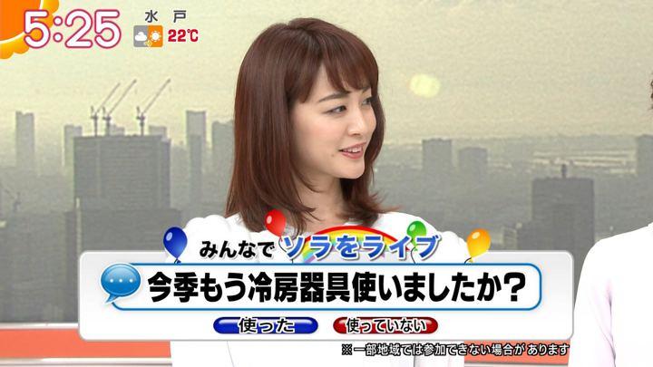 2019年05月17日新井恵理那の画像09枚目