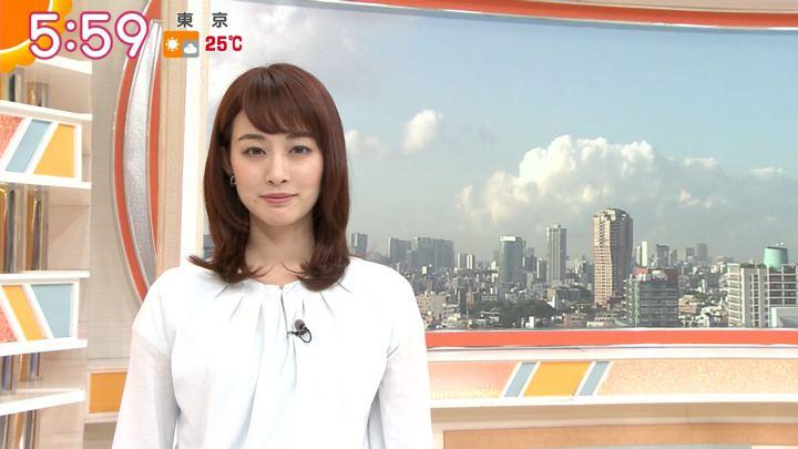 2019年05月17日新井恵理那の画像13枚目