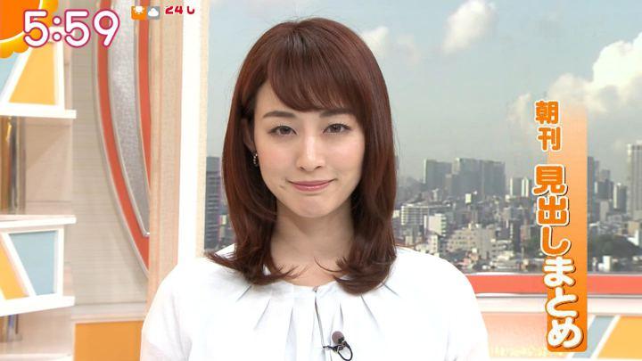 2019年05月17日新井恵理那の画像14枚目