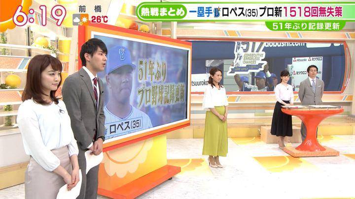 2019年05月17日新井恵理那の画像16枚目
