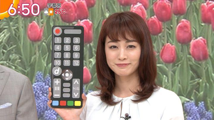 2019年05月17日新井恵理那の画像18枚目