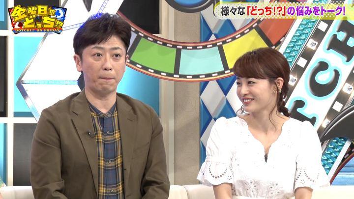 2019年05月17日新井恵理那の画像22枚目
