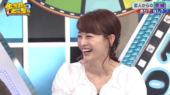 2019年05月17日新井恵理那の画像28枚目