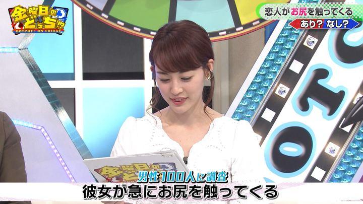 2019年05月17日新井恵理那の画像29枚目