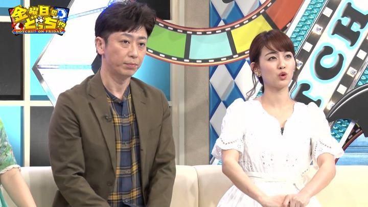 2019年05月17日新井恵理那の画像31枚目