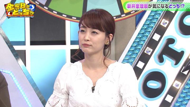 2019年05月17日新井恵理那の画像32枚目