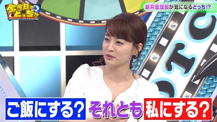 2019年05月17日新井恵理那の画像33枚目