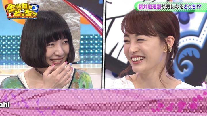 2019年05月17日新井恵理那の画像36枚目