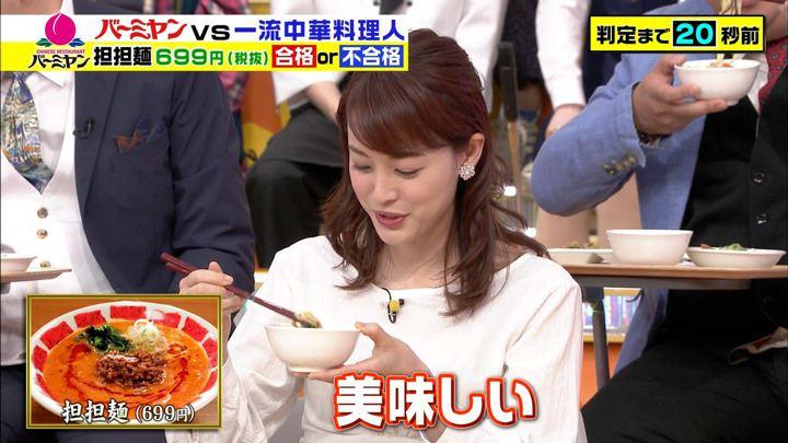 2019年05月18日新井恵理那の画像03枚目