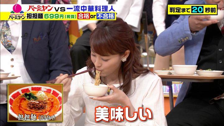 2019年05月18日新井恵理那の画像05枚目