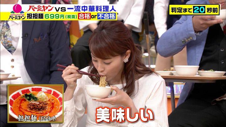 2019年05月18日新井恵理那の画像06枚目