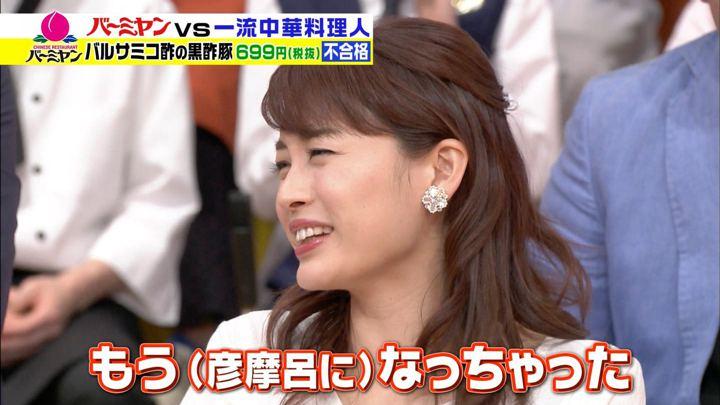 2019年05月18日新井恵理那の画像08枚目