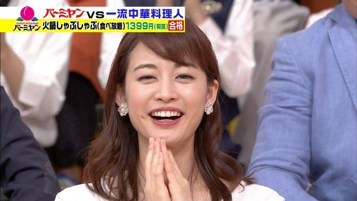 2019年05月18日新井恵理那の画像11枚目