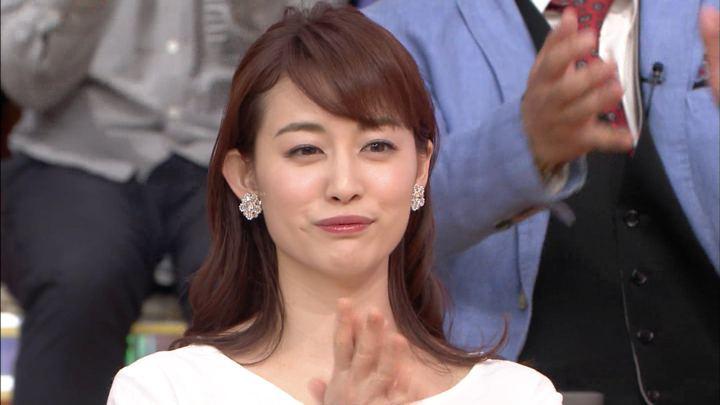 2019年05月18日新井恵理那の画像12枚目