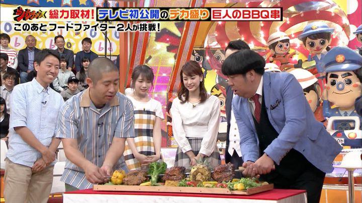 2019年05月18日新井恵理那の画像14枚目