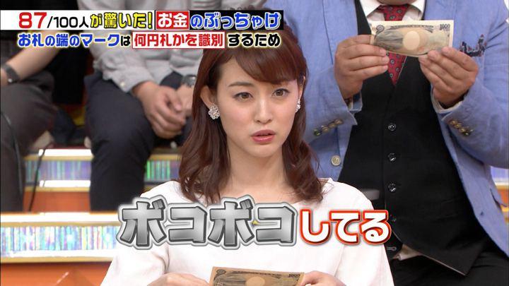 2019年05月18日新井恵理那の画像17枚目