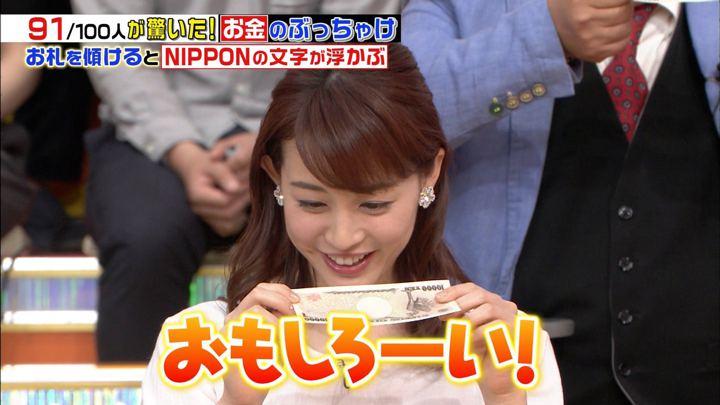 2019年05月18日新井恵理那の画像18枚目