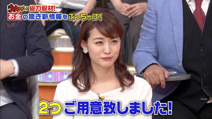 2019年05月18日新井恵理那の画像19枚目