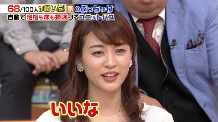2019年05月18日新井恵理那の画像20枚目