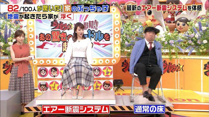 2019年05月18日新井恵理那の画像21枚目