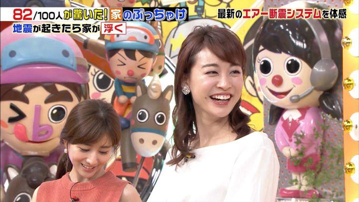 2019年05月18日新井恵理那の画像22枚目