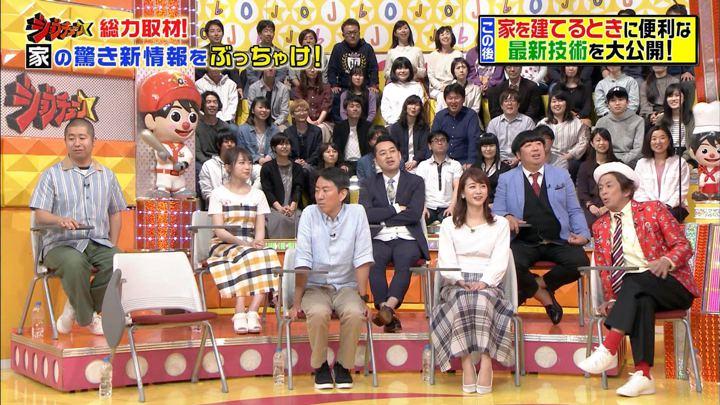 2019年05月18日新井恵理那の画像27枚目