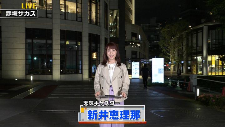 2019年05月18日新井恵理那の画像28枚目