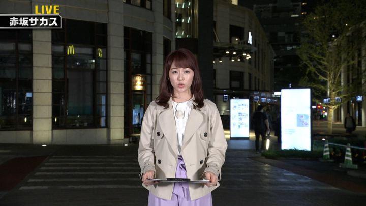 2019年05月18日新井恵理那の画像29枚目