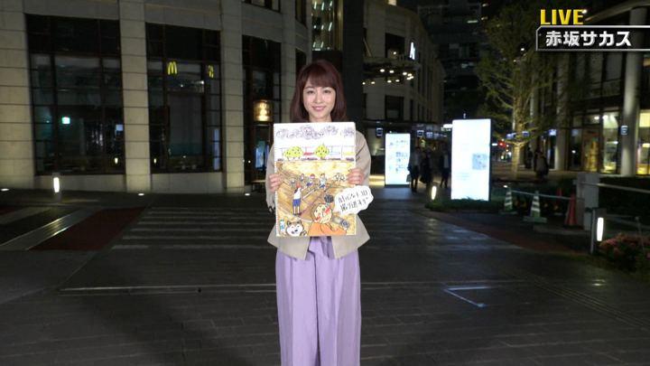 2019年05月18日新井恵理那の画像35枚目