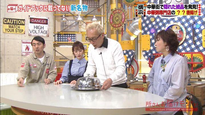 2019年05月19日新井恵理那の画像04枚目