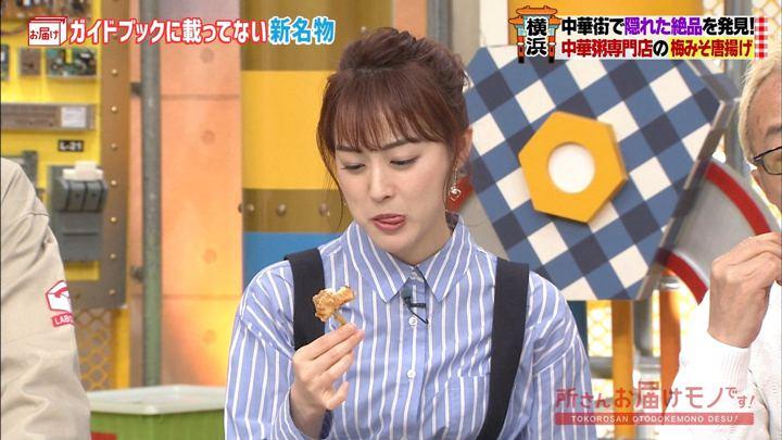 2019年05月19日新井恵理那の画像08枚目