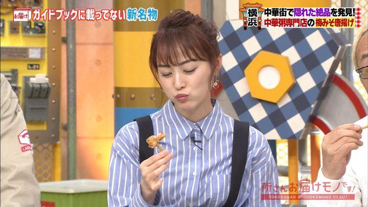 2019年05月19日新井恵理那の画像09枚目