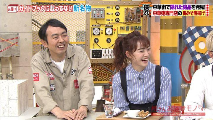 2019年05月19日新井恵理那の画像10枚目