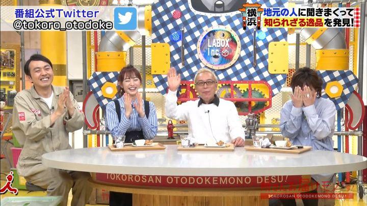 2019年05月19日新井恵理那の画像11枚目